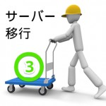 データベースの作成│MySQL5設定とwp-config.php