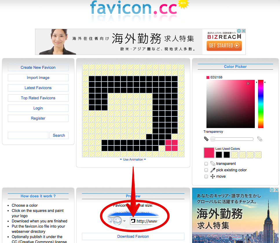 favicon.ico GeneratorPreview