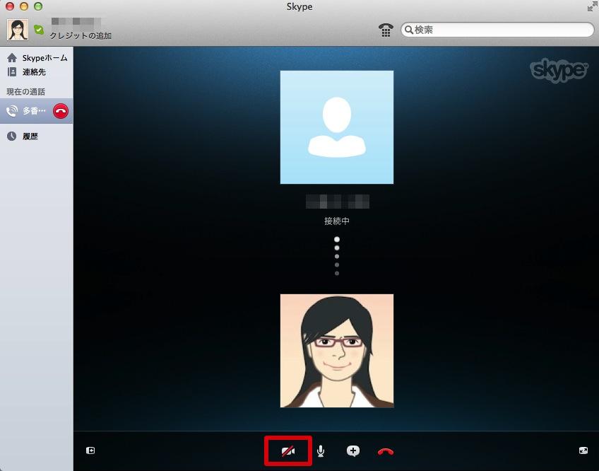 Skypeカメラ無効