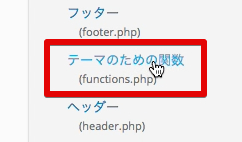 1.functions.php
