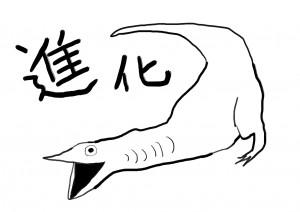 シンゴジラ第二形態