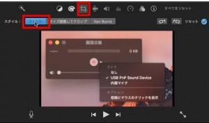 iMovieフィット